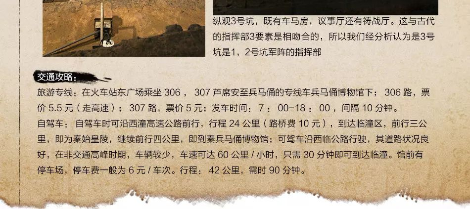 西安二日游_西安出发兵马俑、华清宫、华山二日游【纯玩无购物】兵马俑