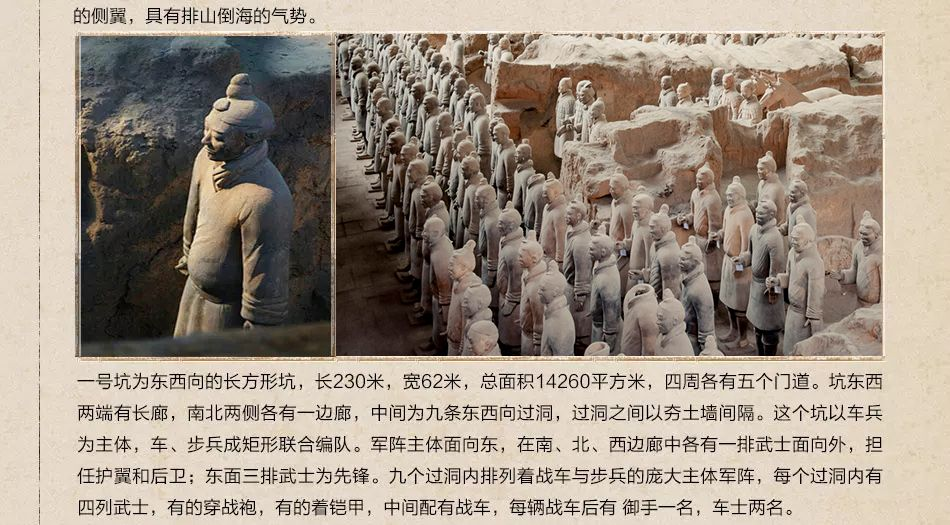 【西安二日游】兵马俑、华清宫、明城墙、大雁塔、钟鼓楼二日游兵马俑