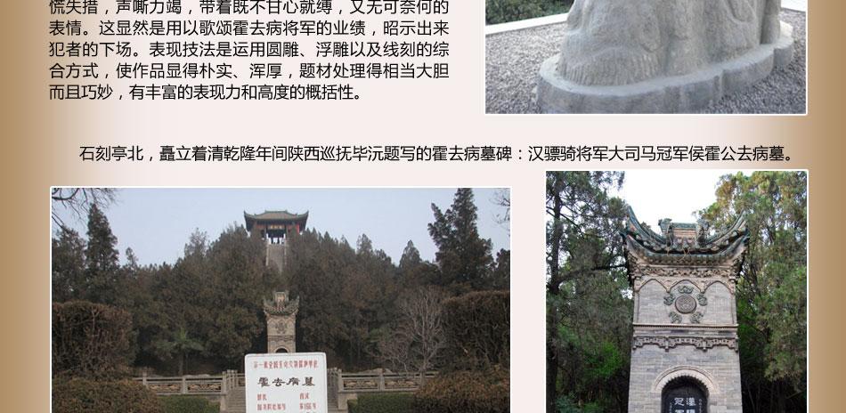 【西安旅游】西安出发法门寺、乾陵、茂陵一日游_西线一日游