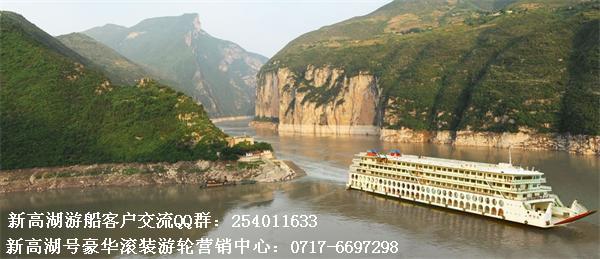 三峡滚装船自驾游(宜昌-奉节)