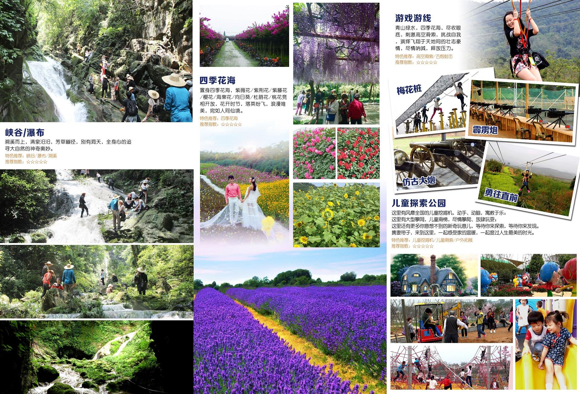 九凤谷 三峡九凤谷生态旅游度假区