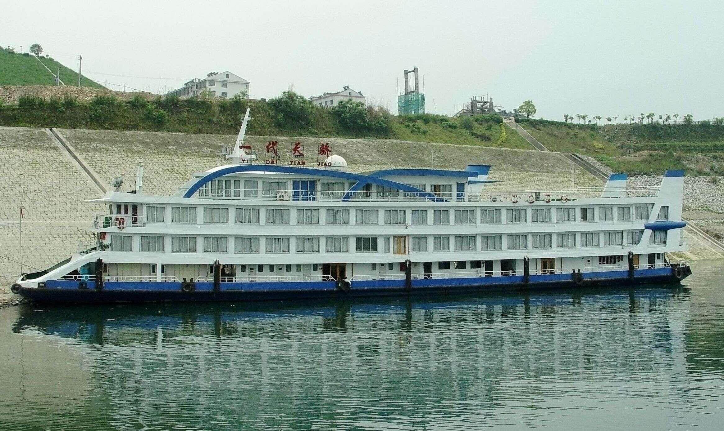 11月份宜昌-重庆全景三天游轮航期公告 宜昌到三峡旅游