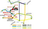 2016宜昌西塞国森林公园最新门票预订优惠政策
