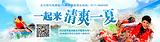 2017年朝天吼漂流4月27日正式开业,宜昌漂流就去朝天吼