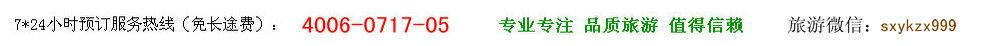 三峡游客中心网上营业厅