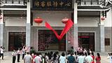 宜昌车溪风景区5月19日启用新游客中心,开始实行环保车换乘
