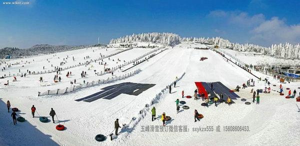 宜昌五峰国际滑雪场滑雪一日游