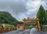 宜昌五峰旅游发展自驾游产业,打造苏家河月亮湾房车基地