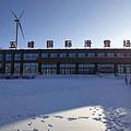 宜昌到五峰湾潭国际滑雪场滑雪一日游