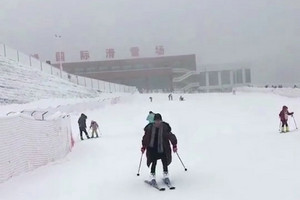 宜昌到五峰国际滑雪场滑雪二日游(住独岭云顶酒店,两次滑雪)