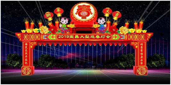 为了让灯会高端大气上档次,本届灯会一共准备了25组大型灯组,上千盏花灯。作为中国传统特色手工艺,每个花灯都是由技术精湛的工匠们手工完成,前后要经历上百道工序。 2019宜昌灯会优惠门票预订:http://www.sxykzx.com/ticket/25907.htm 微信预定:sxykzx999 或18071301408.