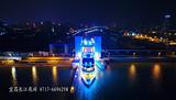 【2020宜昌长江夜游】乘坐三峡八号游轮,过船闸,赏长江夜景