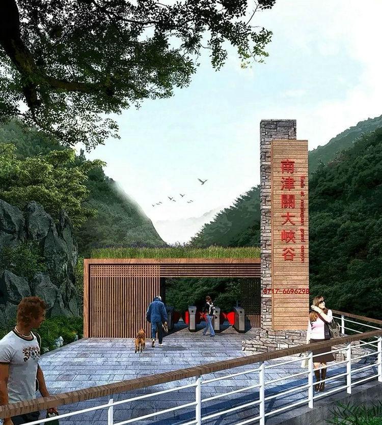 南津關大峽谷風景區