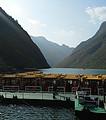 孚泰游船游三峡 重庆丰都开船到宜昌长江三峡三日游