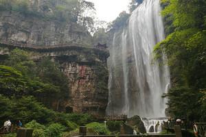 宜昌到三峡大瀑布半日游(8点或14点发团)