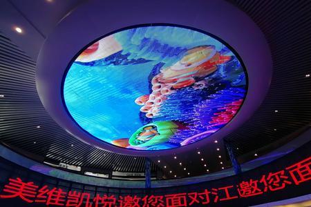 凯悦号游轮重庆到宜昌长江三峡四天三晚度假游