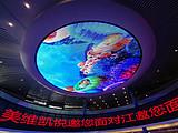 凱悅號游輪重慶到宜昌長江三峽四天三晚度假游
