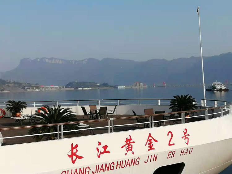 2020-2021年宜昌到重庆三峡旅游黄金游轮冬季航期公布