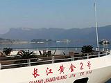 春节乘黄金游轮游三峡 宜昌到重庆长江三峡黄金游轮五日游