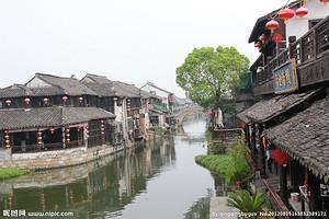乌镇旅游推荐 日照到西塘  乌镇纯玩二日游
