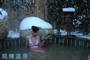 临沂观塘温泉 自助游  观塘温泉度假村