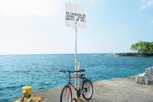 日照旅游攻略 日照海滨梦幻沙滩两日游