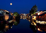 日照到苏州、杭州、上海 【相约西栅】纯玩四日