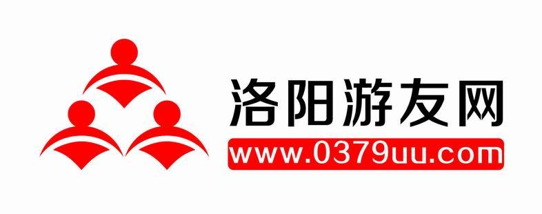 洛阳游友网正式开通。