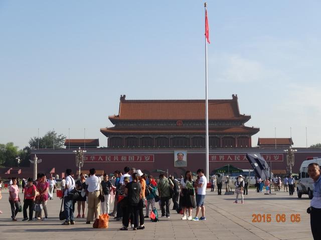 洛阳去北京旅游专题