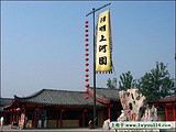 郑州到开封一日游&开封有什么好玩的旅游景点&什么时间去开封好