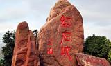 焦作云台山什么时候好玩&河南云台山两日游&云台山推荐旅游季节