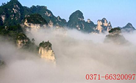 云台山几月份去最好 云台山景区在哪里 焦作云台山一日游报价