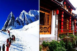 天津到云南旅游 石林大理丽江香格里拉西双版纳11天上雪山
