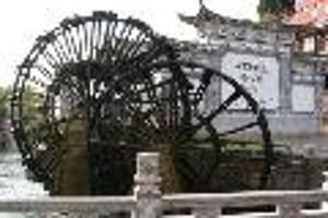 丽江接团:大理丽江香格里拉泸沽湖玉龙雪山9日纯玩赠送藏民家访