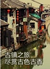 广西周边旅游