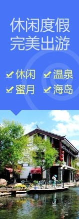 桂林多日游