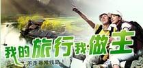 桂林多日游路线和包车旅游
