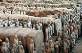 [陕西]北京至陕西双高五日游_北京至陕西黄帝陵旅游团