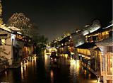 苏州定园、杭州西湖、西塘、乌镇四日游