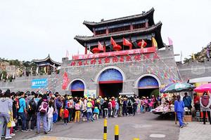 威海刘公岛、西霞口野生动物园、隆霞湖二日游