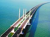【VIP高端小包团】-青岛海滨跨海大桥海底隧道金沙滩一日游