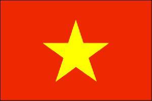 越南旅游簽證-越南個人自由行簽證
