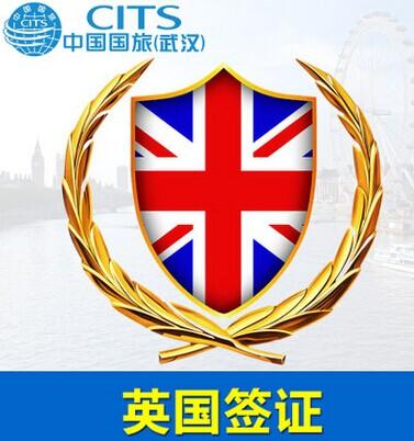 英国旅游签证-英国个人自由行签证
