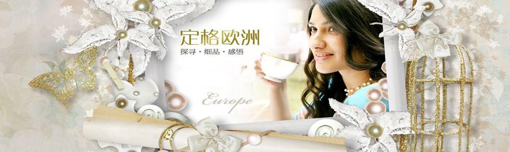 武汉到欧洲旅游