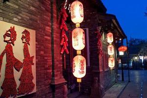 武汉到成都 欢乐蜀都双动五日游  中国国旅旅游线路