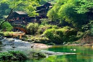武汉到湖南平江起义纪念馆+石牛寨二日游