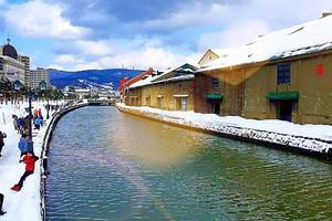 北海道_浪漫小樽_本州全景品质7日游