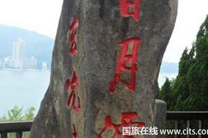 武汉到台湾环岛风情八日游(香港转机)