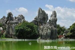 武汉出发到昆明、普洱、西双版纳、中缅边境、丽江3飞8日游