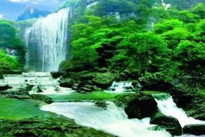 武汉到宜昌三峡大瀑布 全景动车两日游<金狮洞、情人泉>